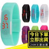 [24hr-台灣現貨] 果凍色LED觸控電子錶 運動手環錶 超輕量路跑 磁吸錶防水潮流LED手 手錶