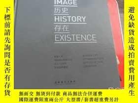 二手書博民逛書店(圖像歷史存在)罕見圖像IMAGE歷史HIST OR Y存在EX