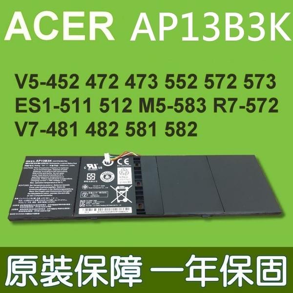 宏碁 ACER AP13B3K 原廠電池 V5-573P Aspire V7–582 V7-582P V7-582PG V5-473 V5-473G V5-473P V5-473PG V5-573PG V7–481