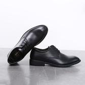 皮鞋 英倫男鞋男士透氣黑色韓版鞋子軟底工作商務正裝鞋夏季休閑皮鞋男 歐歐