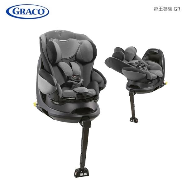 Graco Turn2Fit 0-4歲 嬰幼童汽車安全座椅/汽座-帝王葛瑞