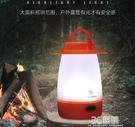 駱駝野營燈營地燈馬燈小巧輕便持久續航露營旅行充電式戶外照明燈 3C優購