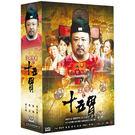 江南傳奇之十五貫 DVD ( 梁冠華/甄錫/趙亮/高雄/苑瓊丹 )