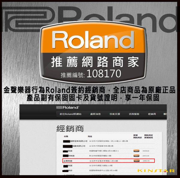 【金聲樂器】Roland A-01 合成器 可連接藍芽 外接MIDI鍵盤