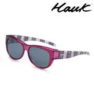 HAWK偏光太陽套鏡(眼鏡族專用)HK1006-25