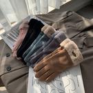 手套冬天女麂皮加絨加厚觸屏手套保暖防寒騎行手套可愛學生皮手套 店慶降價