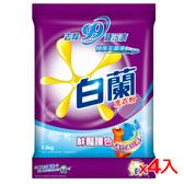 白蘭洗衣粉-鮮豔護色4.5kg*4(箱)【愛買】