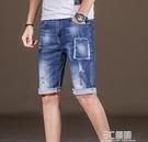 夏天薄款潮牌個性牛仔短褲男士寬鬆直筒修身五分中褲韓版潮流褲子 3C優購