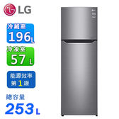 LG 253公升直驅變頻上下門冰箱 / 星辰銀 GN-L307SV~含拆箱定位