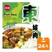 聯夏 東坡肉 200g (24盒)/箱【康鄰超市】