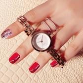 簡約小巧 女士手鍊錶石英手錶