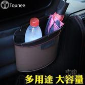 車載垃圾桶袋盒簍汽車內用車掛式創意時尚收納多功能車用車上車裁 自由角落