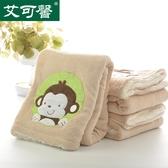珊瑚絨小毛毯空調毯蓋毯雙層冬季單人加厚兒童小毯子午睡毯辦公室