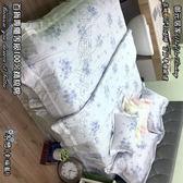 四件式【薄被套+薄床包】5*6.2尺/標準雙人/精梳棉/御元居家『冬戀』幸福藍(MIT)