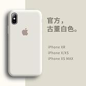 蘋果手機殼蘋果x手機殼iphonex液態硅膠iPhone Xs Max男女xsmax全包防摔xmax  美物 99免運