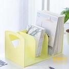 書立書架簡易辦公桌上塑料收納盒【輕奢時代...