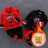 童裝兒童唐裝男童套裝禮服中國風古裝漢服女寶寶加絨冬裝拜新年服-交換禮物