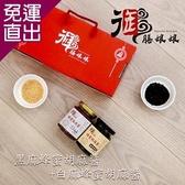 御膳娘娘 御品喜樂禮盒(黑麻蜂蜜胡麻醬+白麻蜂蜜胡麻醬,180g/瓶,共2瓶) E05100107【免運直出】