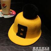 兒童秋冬季毛呢帽子男童女童棒球帽韓國鴨舌潮帽寶寶兔毛球馬術帽  遇見生活