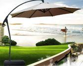 太陽傘戶外擺攤大傘戶外傘庭院傘折疊防紫外線曬晴雨傘戶外遮陽傘    《圖拉斯》