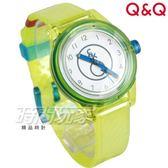 Q&Q SmileSolar mini冰淇淋款 日本機芯 006太陽能錶 萊姆雞尾酒 綠 女錶 防水手錶 學生錶 RP01J006Y