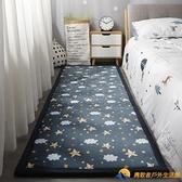 加厚床邊地毯嬰兒寶寶防摔墊臥室客廳飄窗榻榻米兒童地墊絨面日式【勇敢者】