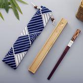便攜竹木筷子木質餐具學生旅行筷子木盒套裝