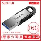 SANDISK 16G ULTRA FLAIR CZ73 150MB USB3.0 隨身碟