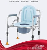 老人坐便器孕婦坐廁椅老年人大便椅坐便椅廁所椅方便椅子可摺疊YJT 暖心生活館