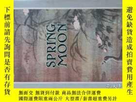 二手書博民逛書店Spring罕見MoonY203364 Bao Lord Bet