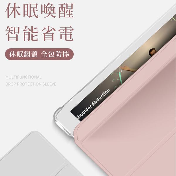 【妃航】2020/2021 iPad Pro 11吋 全包 透明 三折/支架 四角/加厚/防摔 筆槽 皮套/保護殼