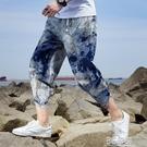 男士七分褲夏季寬鬆潮流短褲哈倫褲闊腿燈籠褲薄款休閒沙灘褲中褲 3C優購
