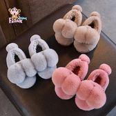 兒童棉拖鞋女童可愛冬天保暖男童寶寶室內包跟防滑家居1-3歲冬季   蜜拉貝爾
