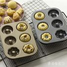 碳鋼烘焙模具 不粘6連花形甜甜圈 空心蛋糕模 多連小面包烤盤工具 QX8566 『愛尚生活館』