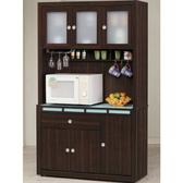 櫥櫃 餐櫃 CV-715-5 貝多美胡桃4尺碗櫥櫃 (全組)【大眾家居舘】