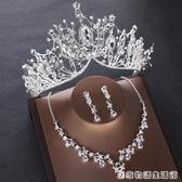 新娘超仙頭飾大氣巴洛克皇冠結婚禮配飾項錬三件套裝韓式婚紗飾品 雙十二全館免運