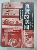【書寶二手書T7/社會_C2B】真實的美國:美國社會的不公不義真相_侯英豪 編者: 約翰.傅利曼