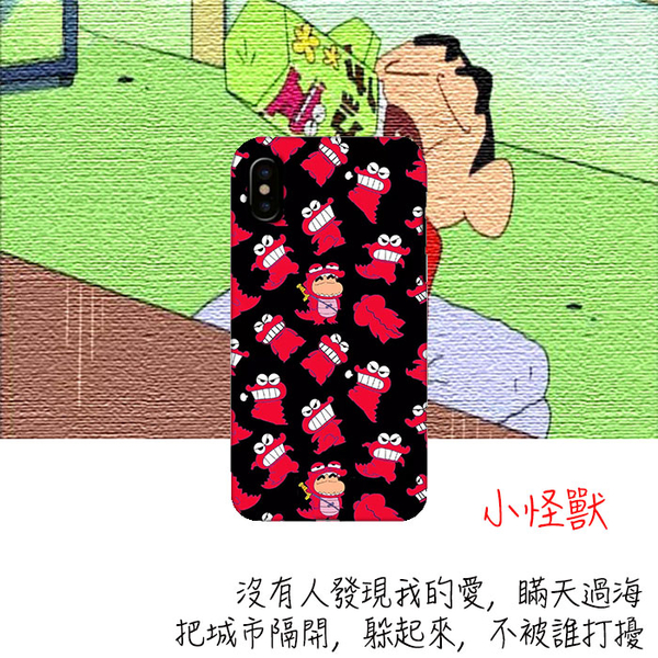 [XS 軟殼] 蘋果 iPhone X XS iX 手機殼 保護套 外殼 小怪獸