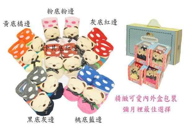 寶寶鞋止滑襪 公仔鞋型 蝴蝶結圓點熊款 台灣製 pb 貝柔