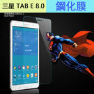 【陸少】防爆膜 三星 Galaxy Tab E 8.0 T377V 平板保護貼 保護膜 T377P 鋼化膜 防摔 t377 螢幕保護貼