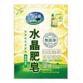 南僑水晶肥皂液體補充包1.6L【愛買】