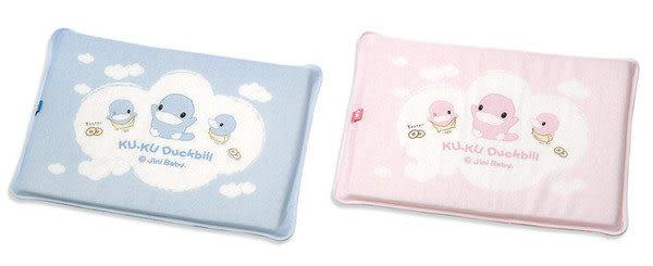 【奇買親子購物網】酷咕鴨KU.KU. 嬰兒感溫記憶趴枕(藍色/粉色)
