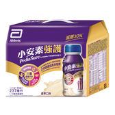 亞培 小安素強護均衡即飲配方 237ml*6入/盒【媽媽藥妝】(禮盒)