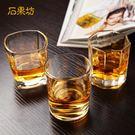 加厚耐熱玻璃酒杯威士忌杯子啤酒杯洋酒杯茶杯6只套裝家用酒吧KTV 年尾牙提前購