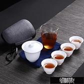 蓋碗白瓷旅行功夫茶具套裝便攜快客杯一壺二四杯旅游泡茶壺飄逸杯 15508 【快速出貨】