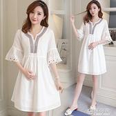孕婦洋裝春裝套裝時尚款白色上衣2020年新款仙女孕婦裝夏天裙子 秋季新品