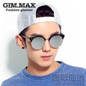 青陌明星款太陽鏡男士黑超墨鏡開車偏光鏡個性半框圓眼鏡潮人