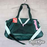 Puma 綠 粉Logo 運動 大容量 手提 背袋 行李袋 07573202 ☆SP☆