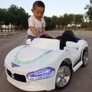 兒童汽車 兒童電動汽車女孩充電網紅遙控車可坐人男孩四輪車子一歲玩具TW【快速出貨八折鉅惠】