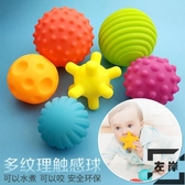 寶寶洗澡玩具手抓球嬰兒益智咬軟膠曼哈頓球噴水【左岸男裝】